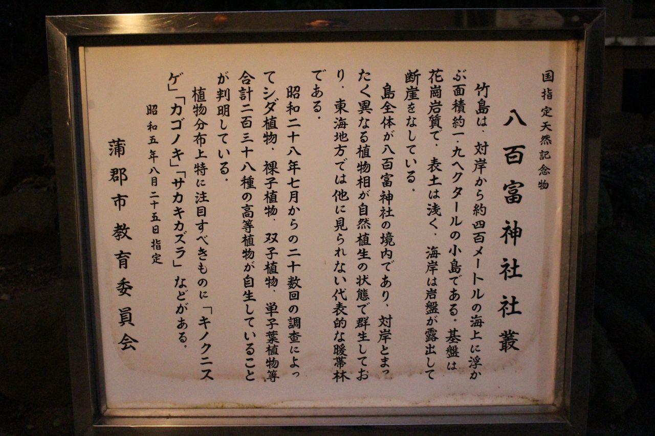 ホテル竹島-15