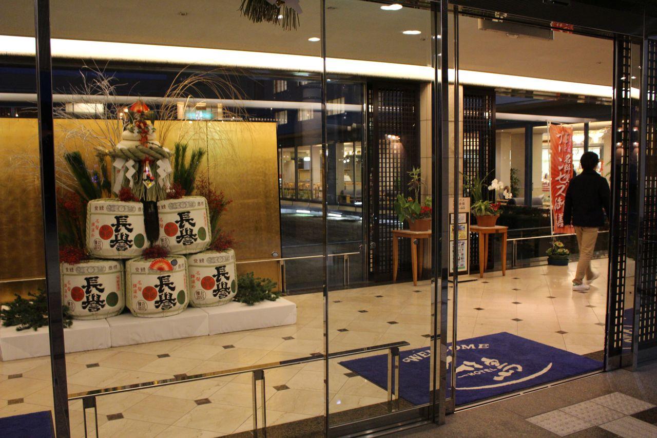 ホテル竹島-17