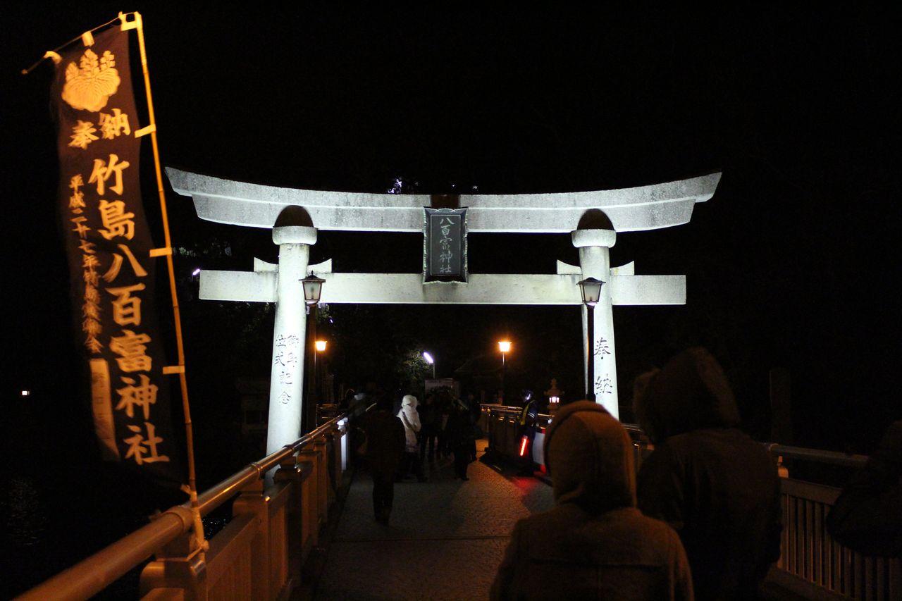 ホテル竹島-42
