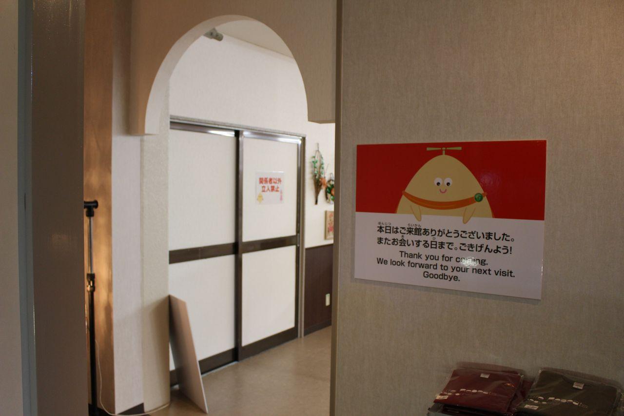 竹島ファンタジー館-23