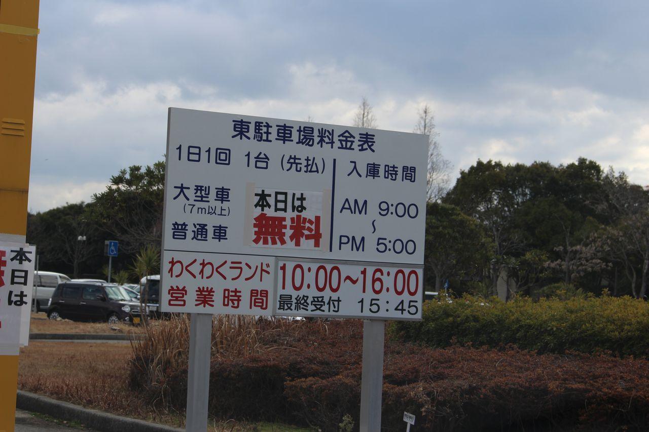 赤穂かきまつり2015-2