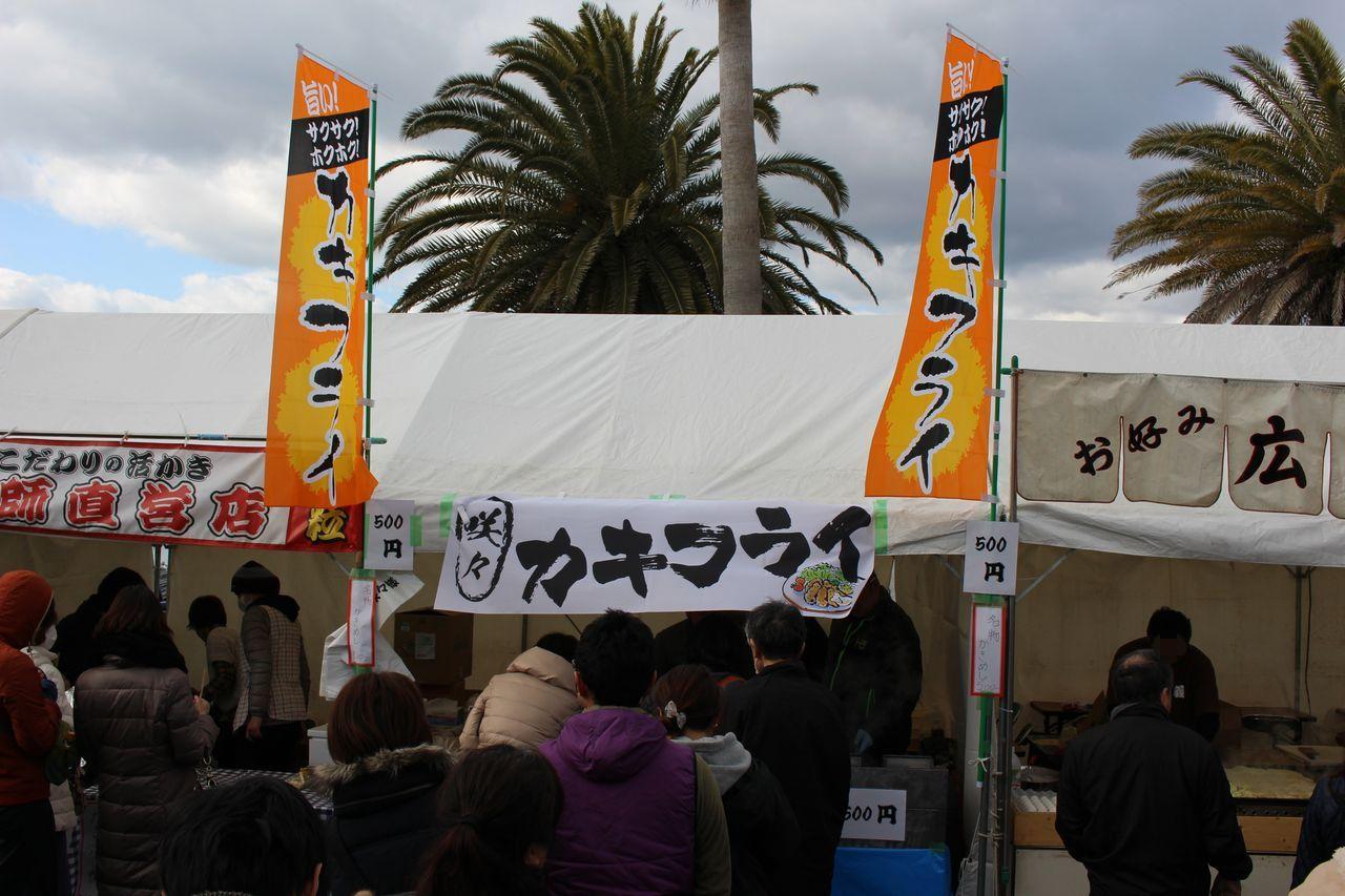 赤穂かきまつり2015-9