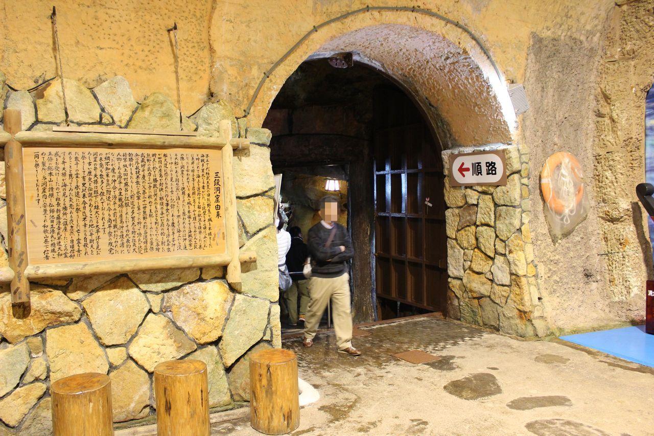 三段壁洞窟-4