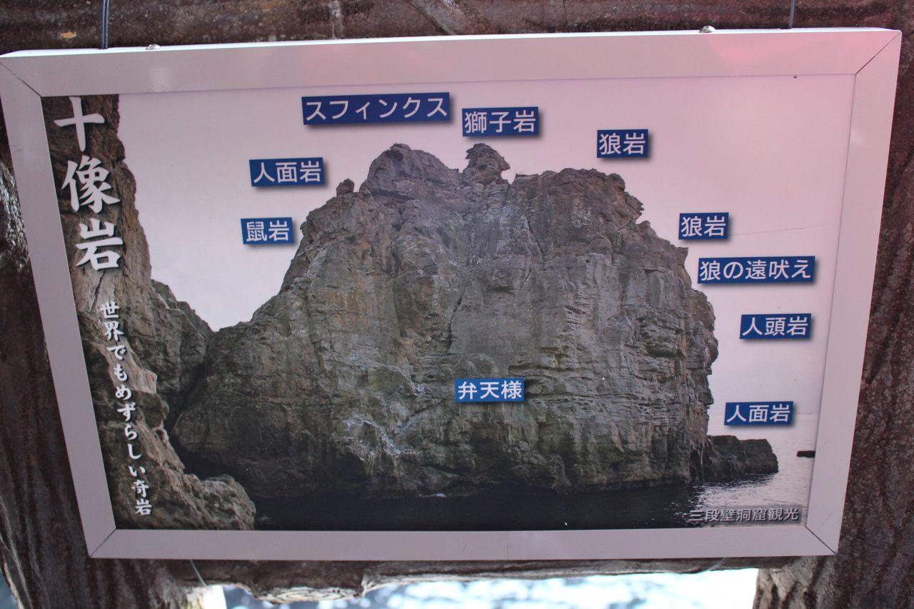 三段壁洞窟-8