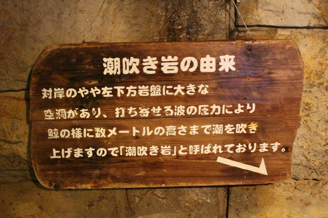 三段壁洞窟-14