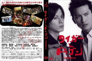 T_and_G_sanmaikisyo_no_kai.jpg