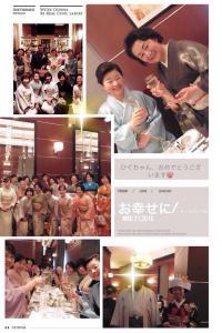 fc2blog_20150322143514996.jpg