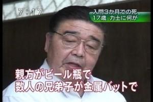20130326_nakagawashouko_10-300x200.jpg