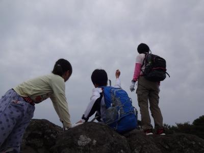 開聞 (94)