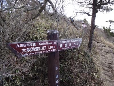 霧島 (56)