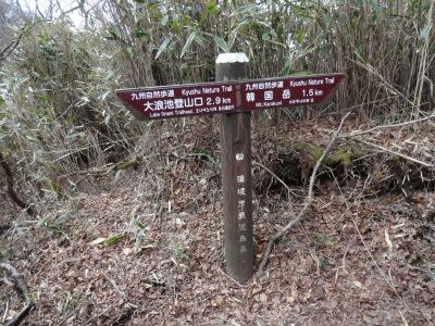 霧島 (63)