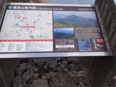 霧島 (112)