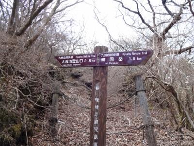 霧島 (172)