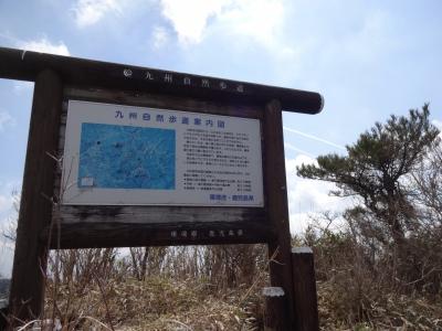 霧島 (177)