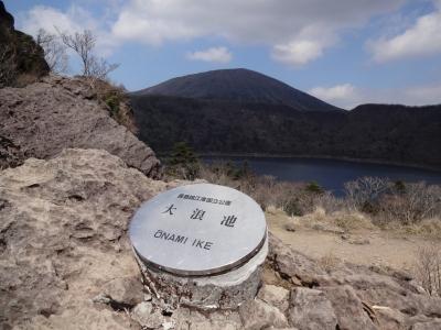 霧島 (189)