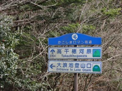 霧島 (202)