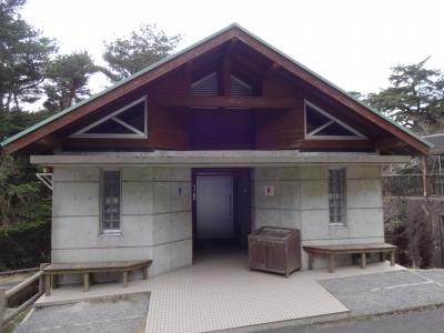 霧島 (201)