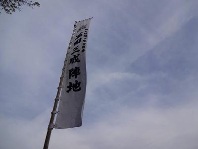 彦根 (118)