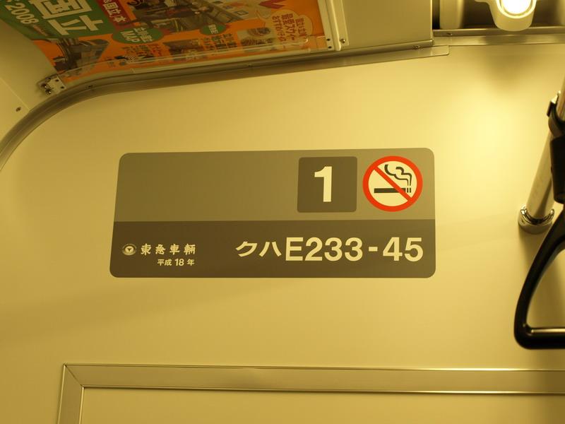 PB241224.jpg