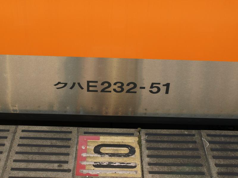 PB241247.jpg