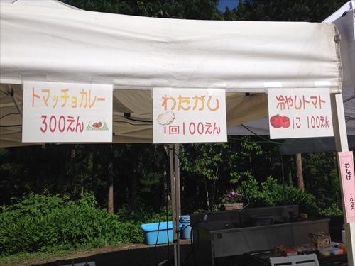 夏祭り2015【会場準備】 (20)_R