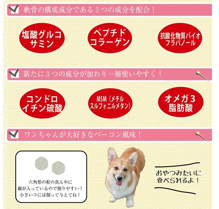 Baidu IME_2015-8-25_0-14-45