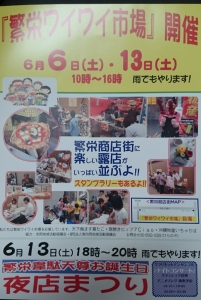 2015-05-27-17-15-07_deco.jpg