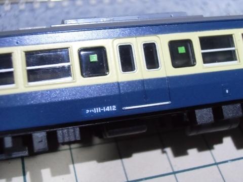 CIMG9656_R.jpg
