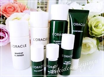 Loracle-3.jpg