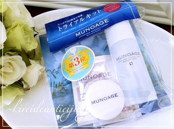 Munoage-001.png