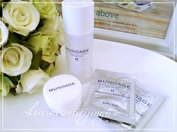 Munoage-002.png