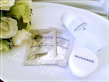 Munoage-003.png
