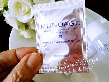 Munoage-007.png