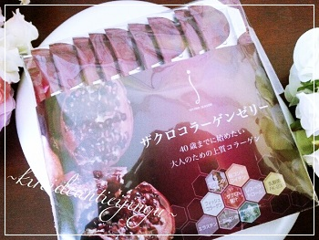 Zakuro-001_Fotor.jpg