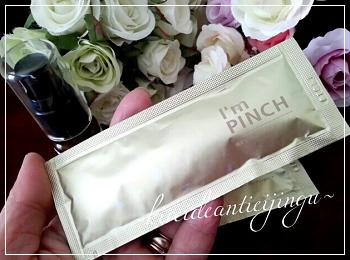 pinch-003.png