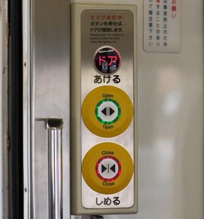 電車ドア開閉ボタン-2
