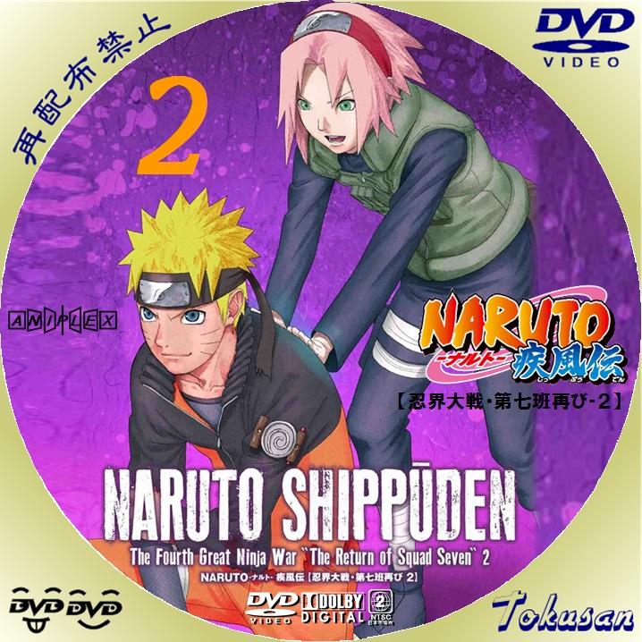 NARUTO-ナルト-疾風伝~忍界大戦-第七班再び02