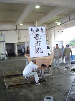 西浦浜盆行事 (3)