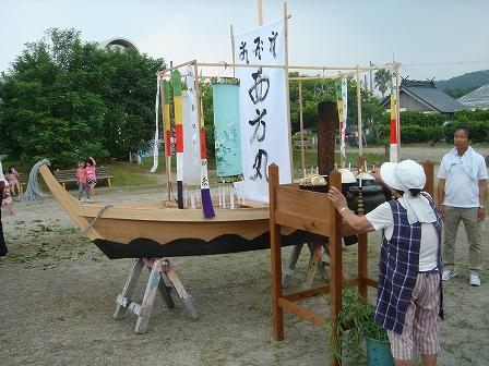 西浦浜盆行事 (8)