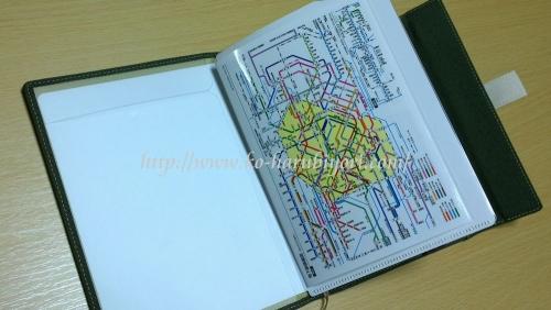 キングジム手帳カバー(ハード&マグネット)グリーン