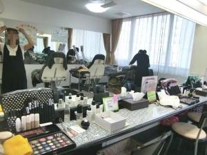 化粧コーナー