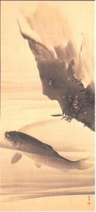 丸山応挙「鯉魚図」(右)