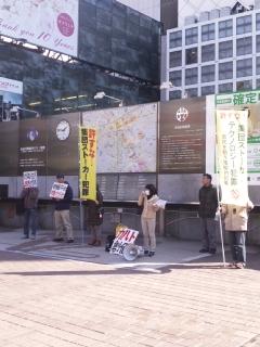 20150221shibuya.jpg