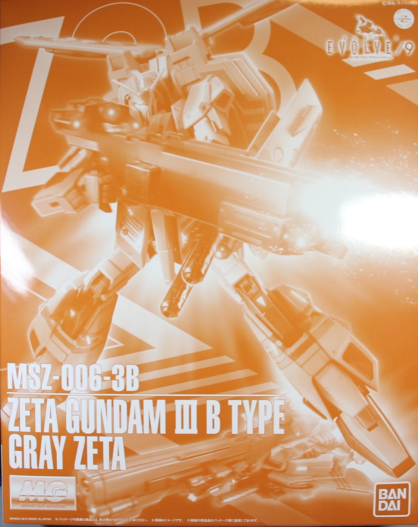 MG-GRAY_ZETA-1.jpg