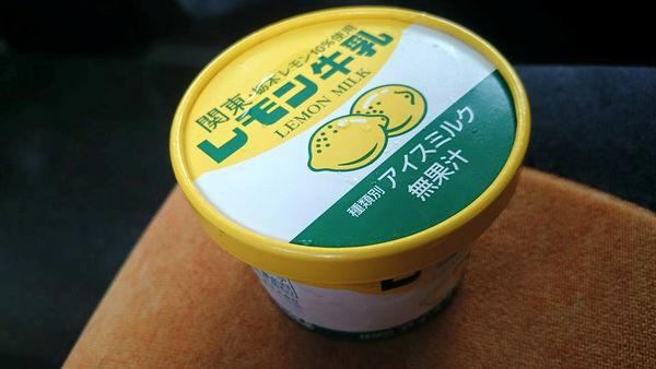 レモン牛乳アイス2015