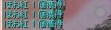 20150408_01.jpg