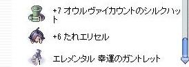 20150501_04.jpg