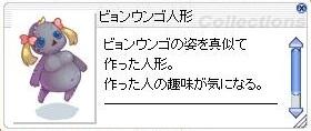 20150504_07.jpg