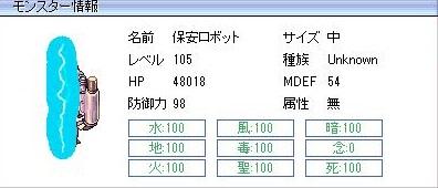 20150609_02.jpg