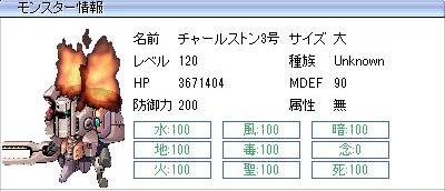 20150609_08.jpg
